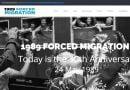 1989 ZORUNLU GÖÇ'ÜN 30.YILI ÖZEL WEB SİTESİ YAYINDA