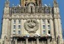 Rusya'dan Romanya'ya ağır suçlama