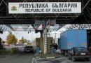 Hayırdır İnşallah: Bulgar sınır kapısında rüşvet operasyonu
