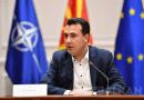 Kuzey Makedonya Başbakanı Zaev: FETÖ ile Mücadelede Türkiye'nin yanındayız