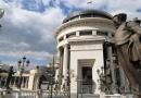 Üsküp Savcılığından 4 Türk vatandaşı hakkında suç duyurusu